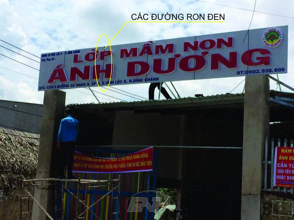 alu co ron den